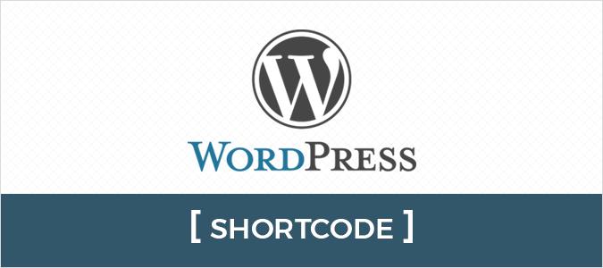 Shortcode-la-gi-dizibrand